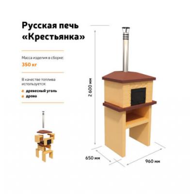 """Русская печь """"Крестьянка"""""""
