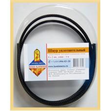 Шнур уплотнительный 8х2 мм (Мета)